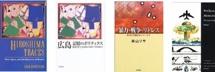A collage of Professor Yoneyama's book covers.