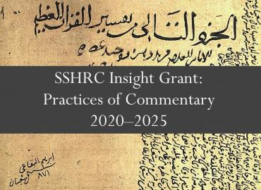 """Practices of Commentary"" project banner. Yellow graphic with Arabic letters. Title text in black."
