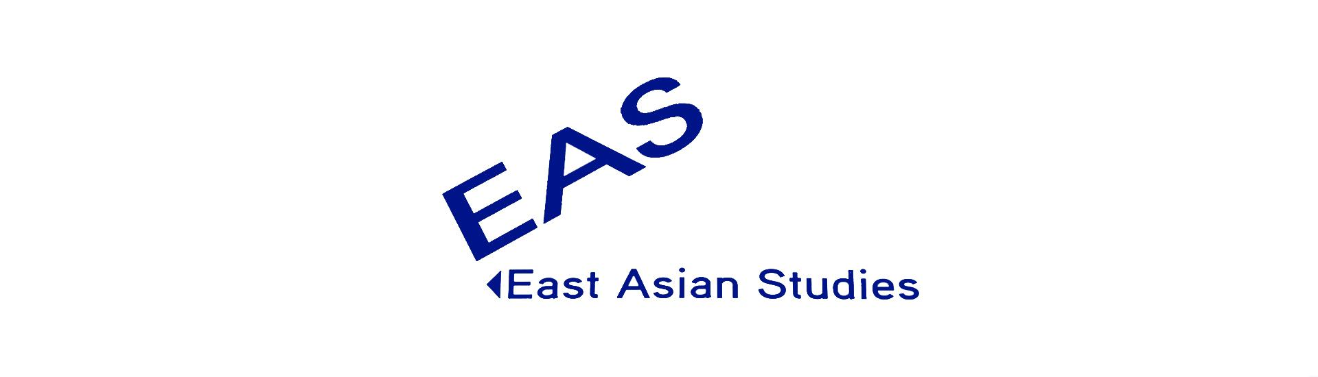 """EAS - Department of East Asian Studies"" in blue text against a white background."